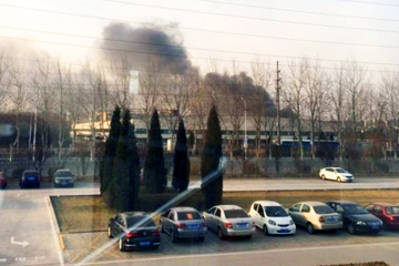Samsung Factory Catches Fire